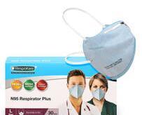 新型抗病毒N95防毒口罩面世:可数秒内使冠状病毒失活