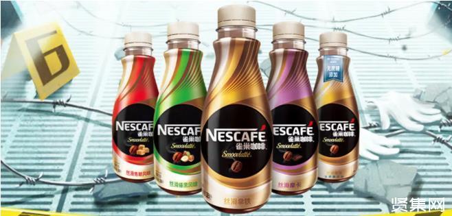 """即饮成雀巢咖啡""""招新""""法宝!我们和雀巢咖啡中国老大聊了聊"""