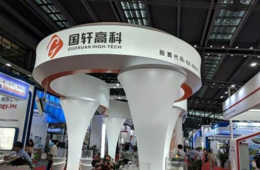 国轩高科成立两家孙公司 完善锂电池全产业链布局