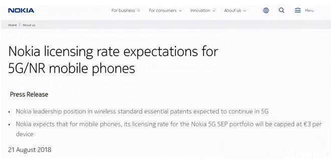 聊一聊华为能收到多少5G专利费?