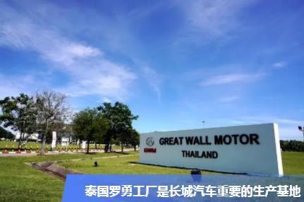 新松发动机装配线交付长城汽车泰国工厂!迎来探索东盟市场的全新里程碑