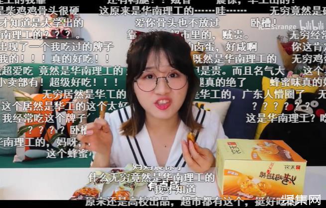 华农酸奶、南农烧鸡...高校研发食品怎么火了?