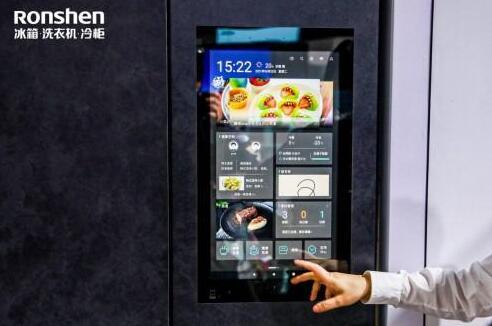 容声发布WILL智慧健康管理冰箱 携手豆果美食打造智慧健康美食平台