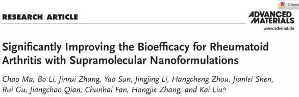 清华大学构建了一种新型纳米治疗配方,治疗功效超持久