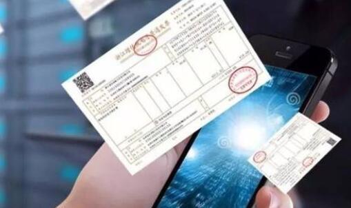 2021年建成全国统一的电子发票服务平台 税务信息化成为十四五税改工作