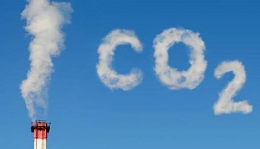 碳排放管理员成新职业:具体职责有哪些?
