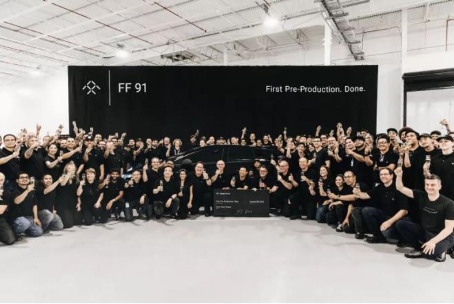 法拉第未来将任命9名全球董事会成员!FF 91百公里加速仅需不到2.4秒