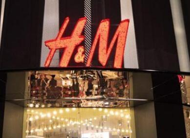 直播招商:H&M亏损超10亿元,在华关闭20家门店,暂停派息