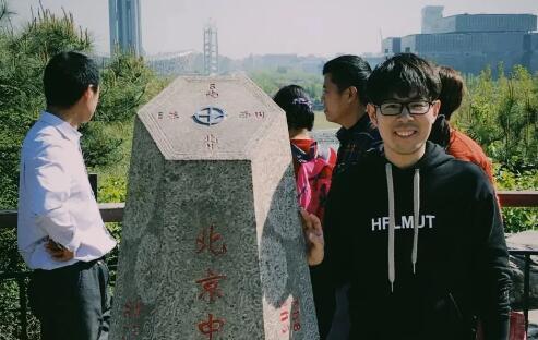 """杭州电子科技大学解决无人机送货""""微观交叉定位""""难题"""
