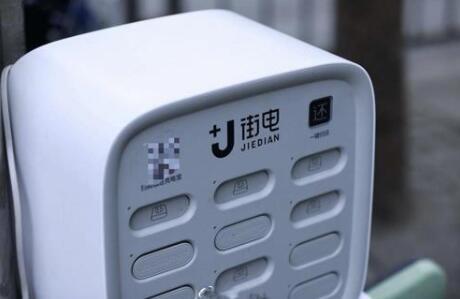 街电和搜电宣布合并,共享充电宝市场格局重新洗牌