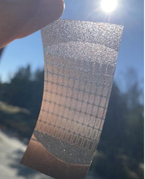 研究人员开发单颗粒层太阳能电池 效率为6.4%
