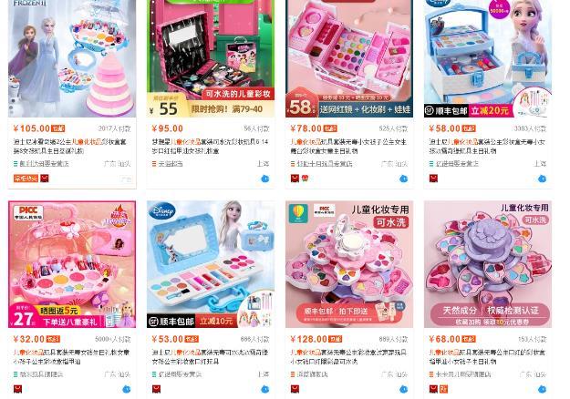 儿童化妆品真的安全吗?市场乱象频出 多地出手整治