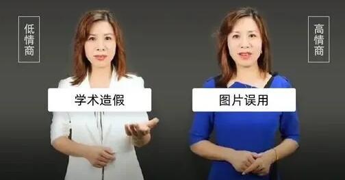 Nature起底中国论文造假,讲述了学术造假之间的功防之道