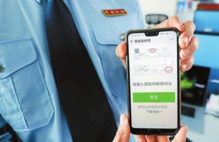 全球首个区块链电子发票国际标准在中国诞生!区块链技术推动税收领域变革