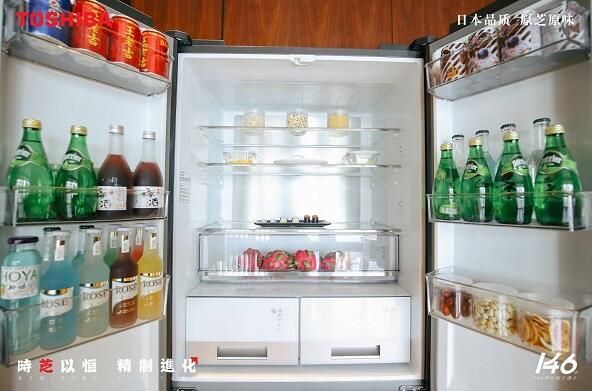东芝发布全球首款星级料理冰箱 以画卷形势展现146年品牌文化