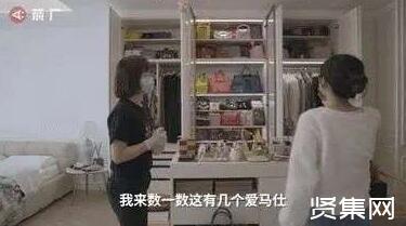 走进奢侈品整理收纳师:富豪衣柜中的秘密