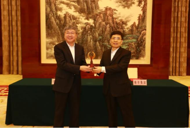 海尔与奇瑞共同打造汽车工业互联网平台,探索中国汽车工业互联网发展模式