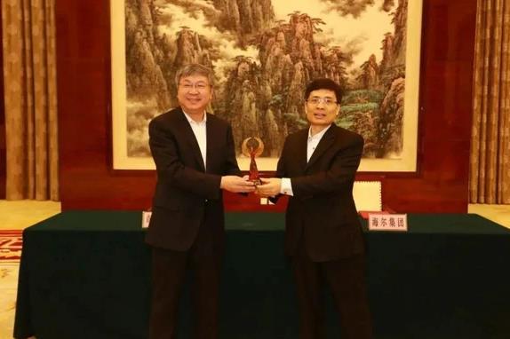 """海尔集团与奇瑞控股签署战略合作框架协议 探索汽车""""灯塔工厂"""""""