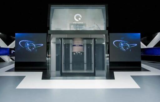 推进量子芯片国产化 本源-晶合量子芯片联合实验室将实现量子芯片全链条开发
