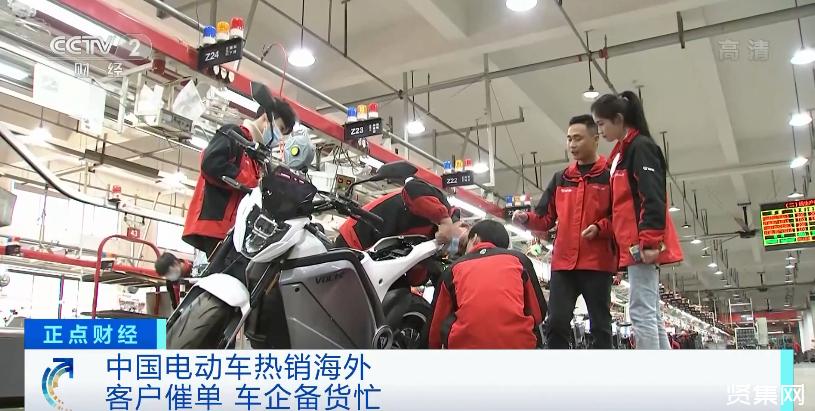 中国电动车热销海外,出口增速符合预期体现中国优势