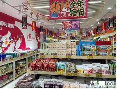 临期食品背后玩家:好特卖和竞争对手们,折扣零售店之争上升到新阶段
