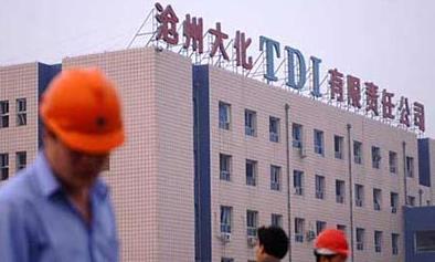 沧州大化2020年营收净利双降 主营产品均未完成经营目标