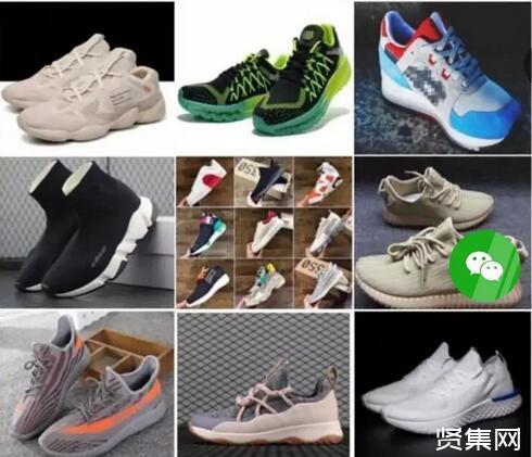 """真实莆田造鞋人:证书灰色渠道就可购买,""""花钱买正品鞋的都是傻子"""""""