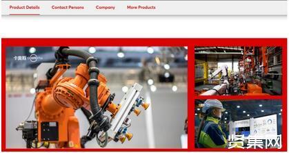 卡奥斯亮相汉诺威工业博览会,联邦云鲍里斯点赞卡奥斯,引领世界工业互联网方向