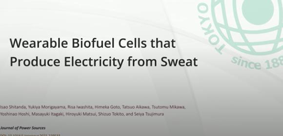 生物燃料电池可以完全利用汗水为可穿戴电子设备供电
