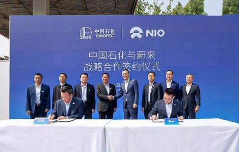 中国石化与蔚来合作建设的全球首座全智能换电站