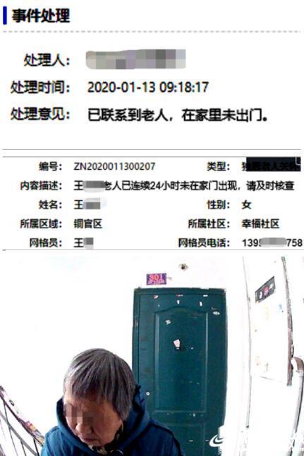 """京东为江苏园博园打造""""超脑系统"""",用数据精细化管理园区"""