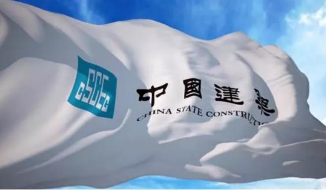 """中国建筑新签订单收入规模连续四年""""双万亿"""",各项业绩指标再创历史新高"""