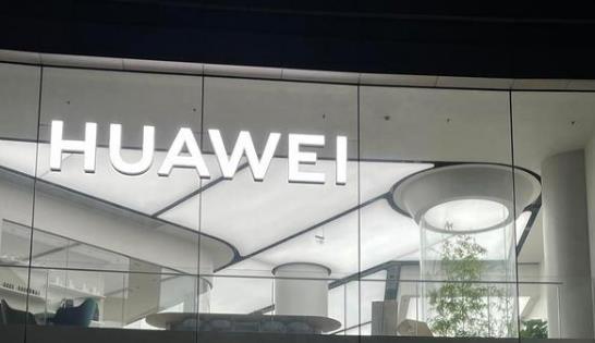 华为全球旗舰店开始卖车 与小康股份合作探索汽车零售新模式