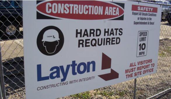 如何保障项目施工现场的财产和信息安全?