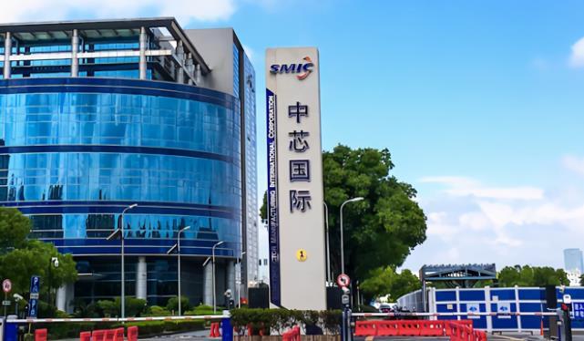 中芯国际拟3.97亿美元出售中芯长电全部股权,后者将有望摆脱制裁