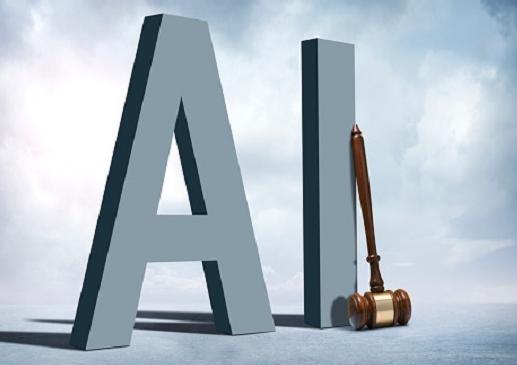 欧洲价值观与欧盟人工智能法案中的人工智能创新