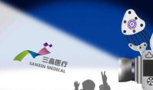 三鑫医疗一季度净利大增1.8倍,主营血液净化类产品