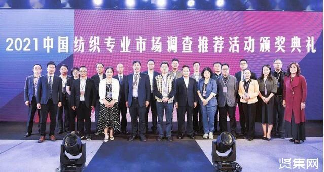 2021中国十大纺织专业市场知多少?
