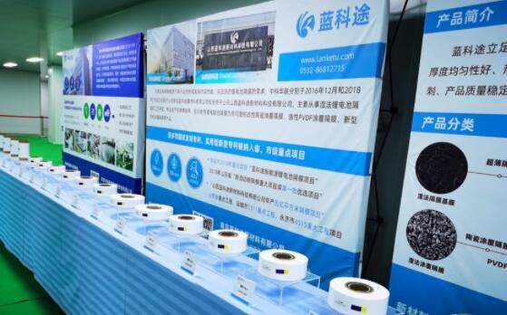 山西蓝科途发布超高强湿法隔膜 穿刺拉伸强度是目前同类产品的1.5-2倍