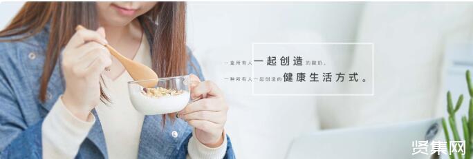 越来越贵的酸奶,年轻人到底在追逐什么