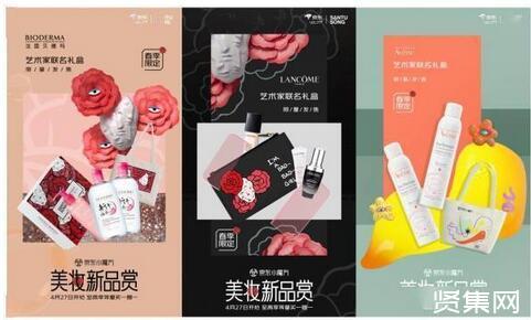 """政策东风催热国货美妆,国货品牌逐梦""""爆款中国"""",美妆国货崛起正当时"""
