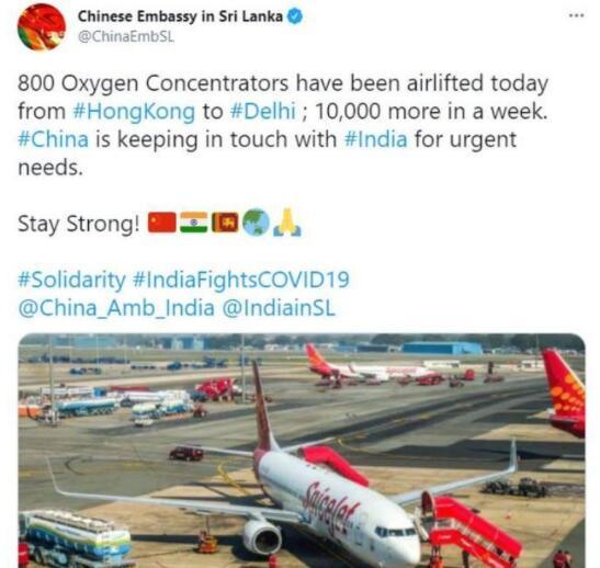 中国800台制氧机运抵印度,本周还将再运10000台协助对抗疫情