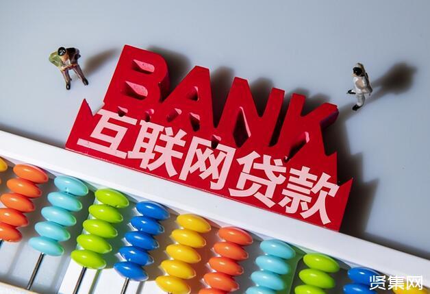 """新华网评:为什么各种APP都在让人""""借钱""""?!"""