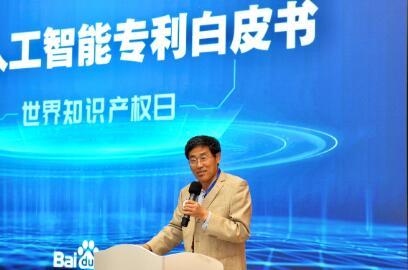 中国人工智能专利首次超过美国,成为全球申请数量最多的国家