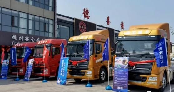 重汽HOWO智相杭州站上市亮相 形成高端轻卡的产品阵营