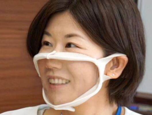 日本推出口鼻处透明口罩,适用于面部交流受阻的各类场合