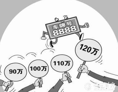 上海车牌拍卖流程介绍,及上海车牌摇号的注意事项