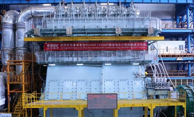 世界首创!我国自主研发的928吨7X82DF型双燃料主机成功交验