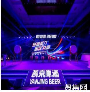 """燕京啤酒重磅布局精酿品牌""""狮王"""",精酿产业快速发展,行业高端化程度加深"""