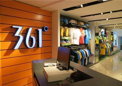 """国产服装品牌市场正迎来新""""蓝海"""",4大国产品牌零售额均取得了两位数增长"""